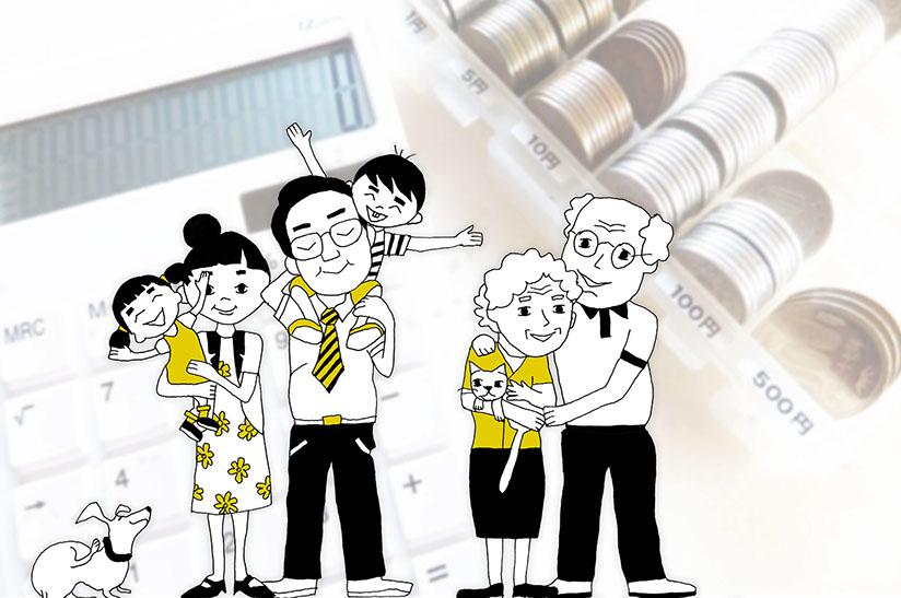 リフォーム減税幸せな家族