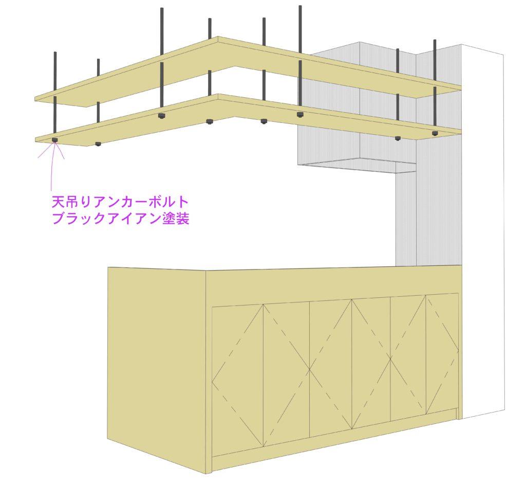 キッチン側面 3D