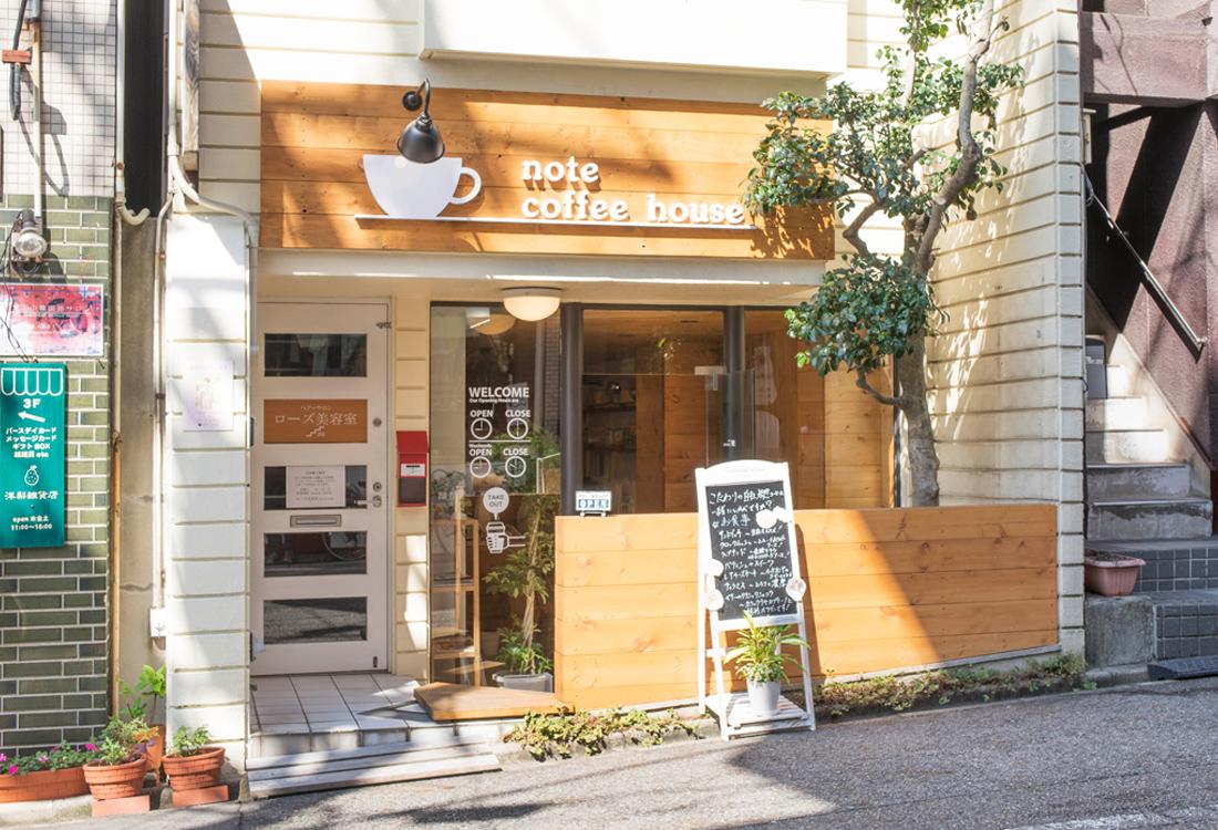 coffee house exterior
